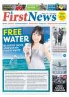 First News 2/2018