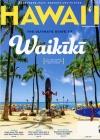 Hawaii 2/2018