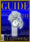 Guide 4/2012