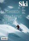 Premium Ski 1/2020