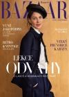 Harpers Bazaar 12/2020