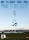Wine Enthusiast 1/2021