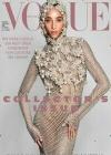 Vogue Deutsch 5/2021