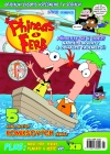 Phineas and Ferb 5/2012